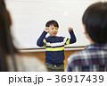 小学校 36917439