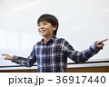 小学校 36917440