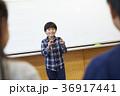 小学生 子供 人物の写真 36917441