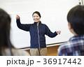小学校 人物 指揮の写真 36917442