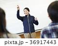 小学校 36917443