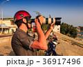 Closeup European Photographer in Helmet Photos Sea 36917496