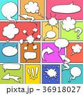 コミック 漫画 バックグラウンドのイラスト 36918027