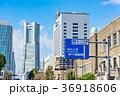 神奈川県 横浜 快晴の写真 36918606