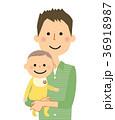 パパ ベクター 赤ちゃんのイラスト 36918987