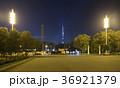 ロシア モスクワ ランドマークの写真 36921379