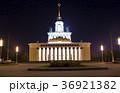 ロシア モスクワ ランドマークの写真 36921382
