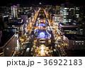 イルミネーション 夜景 札幌の写真 36922183