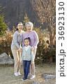 家族 ファミリー 感情の写真 36923130