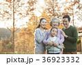家族 ファミリー 感情の写真 36923332