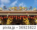中国仏教の寺院イメージ 36923822