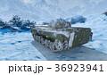 戦車 36923941