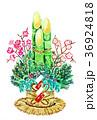 水彩門松手描きかどまつ正月伝統装飾マツ竹梅紙垂千両うらじろ 36924818