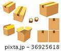 ダンボール ダンボール箱 梱包のイラスト 36925618