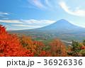 富士山 青空 秋の写真 36926336