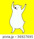 動物 熊 キャラクターのイラスト 36927695
