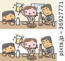 飲み会の人々 36927771