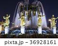 ロシア モスクワ 国の写真 36928161