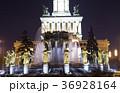 ロシア モスクワ 国の写真 36928164