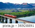 電車 ノスタルジー 鉄道の写真 36928891
