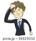 頭痛 新入社員 風邪のイラスト 36929332