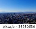 師走の昼下がりの東京 原宿~渋谷~富士山へと連なる山並み 2017年12月 36930630