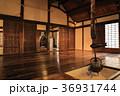 古民家 日本家屋 囲炉裏の写真 36931744