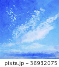 日本の空_うろこ雲_水彩画風 36932075