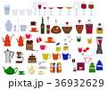 生活用品のアイコン素材集。台所。食器類、カップの素材。 36932629
