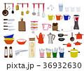 生活用品のアイコン素材集。台所。食器類、カップの素材。 36932630