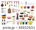 生活用品のアイコン素材集。台所。食器類、カップの素材。 36932631