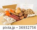 秋野菜 契約農家 宅配 産地直送 納品書 旬 秋の味覚 産直 36932756