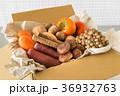 秋野菜と果物 契約農家 宅配 産地直送 旬 秋の味覚 36932763