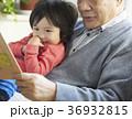 孫と遊ぶシニア 36932815