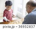 将棋をする子供とシニア 36932837