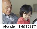 人物 シニア おじいちゃんの写真 36932857