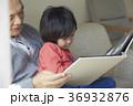 孫と遊ぶシニア 36932876