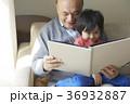 孫と遊ぶシニア 36932887