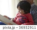 孫と遊ぶシニア 36932911
