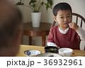 人物 子供 孫の写真 36932961