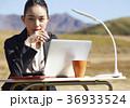 女性 ビジネス ビジネスウーマンの写真 36933524
