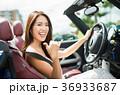 沖縄を旅する女性 36933687