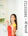 人物 女性 ポートレートの写真 36933722