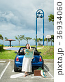 沖縄を旅する女性 36934060