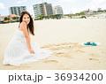 人物 女性 海岸の写真 36934200