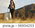 人物 女性 草原の写真 36934253