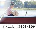 ノマドワーカー ボート 36934399