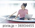 ノマドワーカー ボート 36934455