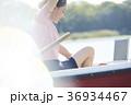 ノマドワーカー ボート 36934467