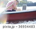 ノマドワーカー ボート 36934483